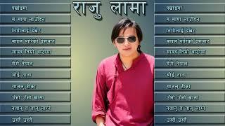 Raju Lama Songs Collection   Raju Lama Mongolian Heart   Raju Lama Songs   Raju Lama Audio Jukebox