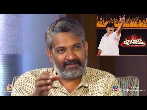 Rajamouli reveals Balakrishna and VV Vinayak conversation after Chennakesava Reddy result