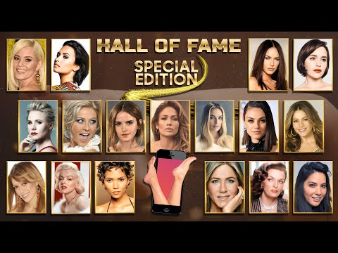 Celebrity Feet Hall of Fame - Special Edition