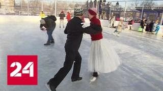 В столичных парках открылись школы фигурного катания - Россия 24