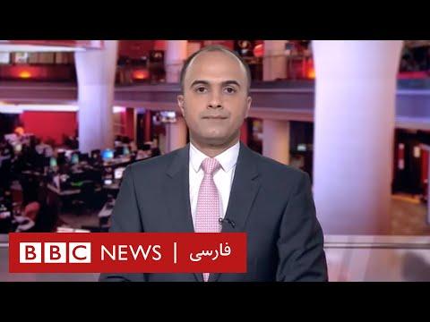 اخبار ساعت شش عصر- چهارشنبه ۱۴ خرداد