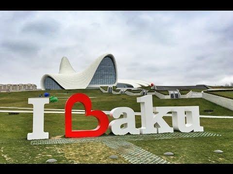👍Trip в Баку, Азербайджан 2017 | Bakı, Azərbaycan | VLOG