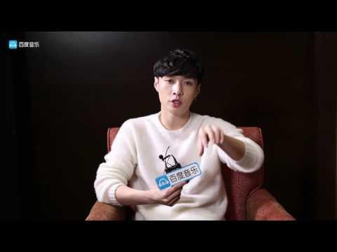 161230 EXO Lay Zhang Yixing @ Interview for Baidu Music