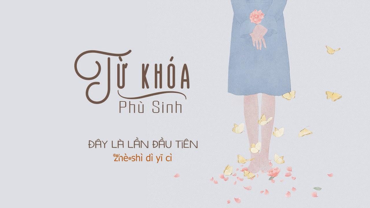 [ Vietsub + Kara ] Từ Khóa – Phù Sinh Điện Hạ | 关键词 – 浮生殿下