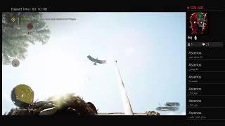 Far cry primal -