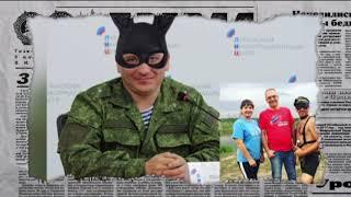 """Как в Донецке слет """"Молодой гвардии"""" в БДСМ оргию превратили - Антизомби"""