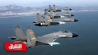 بـ77 طائرة عسكرية.. الصين تتوغل في أجواء تايوان - أخبار الشرق