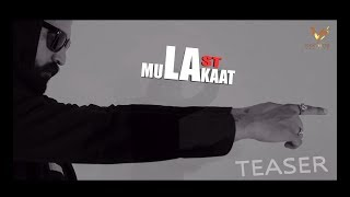 Last Mulakaat (Teaser) | John Sampla | Latest Punjabi Song 2019 | VS Records