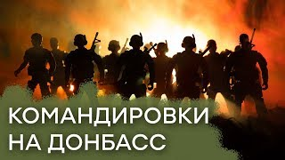 Россия против ДНР и ЛНР почему боевики мешают ПУТИНУ — Гражданская оборона