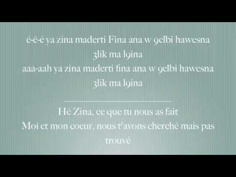 Babylone   Zina Lyrics/Traduction