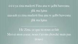babylone zina lyrics traduction