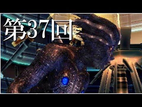神縛りクロノクロス最高難易度クリア目指す第37回◆ゆっくり実況