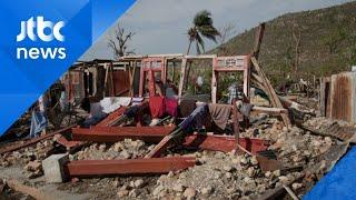 10년 전 '지진 악몽' 아이티…&quo…