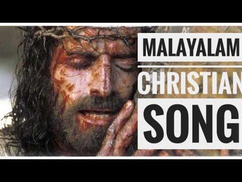 Thulyam Chollan Arumille Ange Pole Malayalam Christian Remix Song Stunning Sad Quarters Malayalam