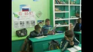 СШ №1 г  Ефремова  День самоуправления  Урок литературы
