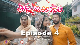 Kallummakkaya | Web Series | Episode 4 | English Subtitle | Basheer Bashi