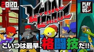 #1【アクション】弟者,兄者,おついちの「リーサルリーグ」【2BRO.】 thumbnail