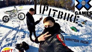 Winter Ride with Atrur Akimov (Geon x-pit 150 cross pro)(Thanks for watching! Like this video and repost) VK- http://vk.com/pitbikeukraine_17 Neo Instagram - https://www.instagram.com/pitbikesunboy/ Artur Instagram ..., 2016-01-15T23:24:19.000Z)