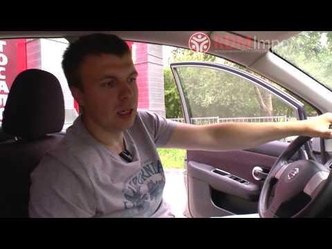 Nissan Tiida 2010 года 1.5 литра бензин от РДМ Импорт