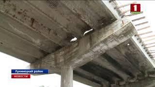 Под Лунинцем идет строительство нового переезда через железную дорогу