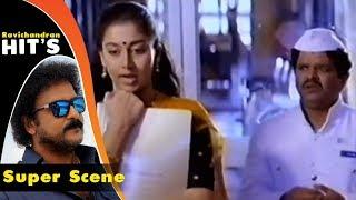 Ravichandran is misunderstood by Sudharani | Kannada Comedy Scenes | Manedevru Kannada Movie