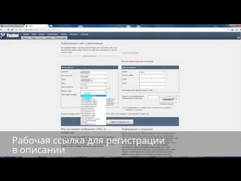 Обзор виртуального футбола в букмекерской конторе Фавбет favbet (Фаворит)из YouTube · Длительность: 1 мин50 с