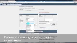 видео Букмекерская контора Фонбет Онлайн