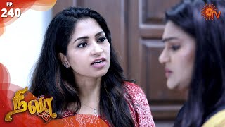 Nila - Episode 240 | 31st December 19 | Sun TV Serial | Tamil Serial
