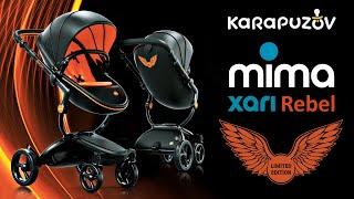 Mima Xari Rebel видео обзор премиум коляски 2 в 1 от испанского бренда. Новинка 2019 Limited Edition