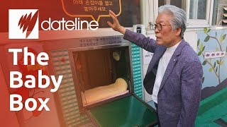 The Baby Box - South Korea'…