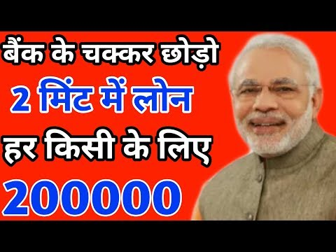 Instant Personal Loan//Easy Loan without Documents//Aadhar card se Loan kaise milaega in India