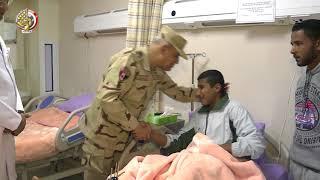 الفريق أول صدقى صبحى يزور عدد من المصابين من أبطال القوات المسلحة بالمستشفيات العسكرية