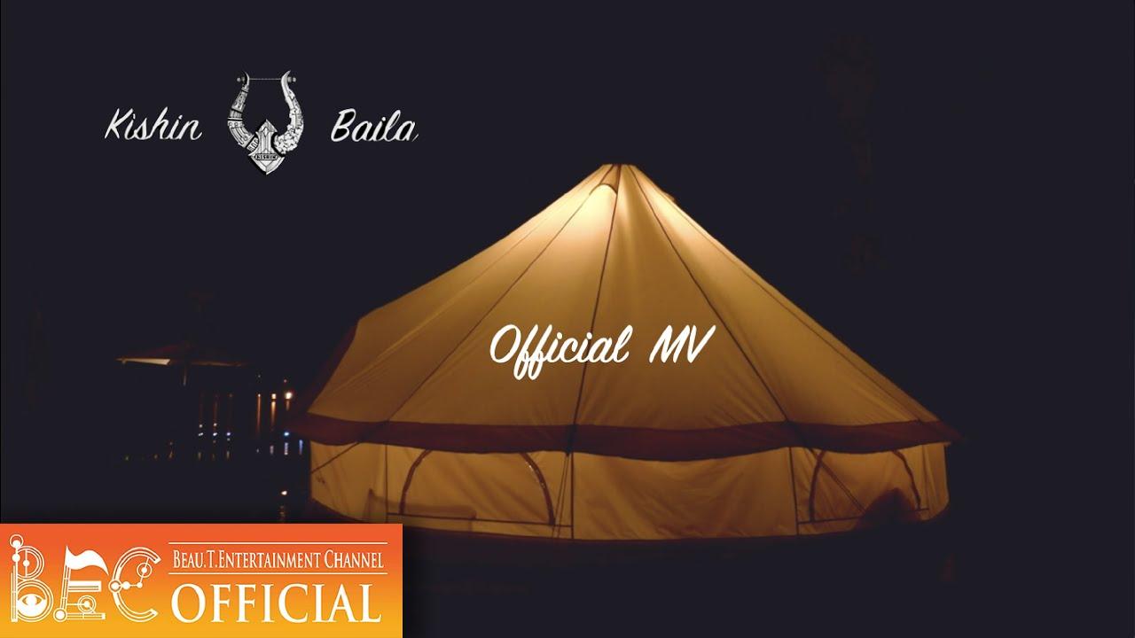 Download Kishin【Baila】Official Music Video
