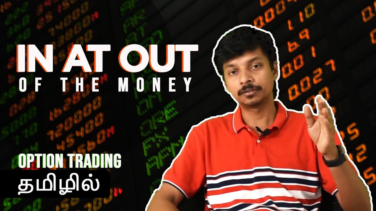 In,At,Out of the Money | Option Trading | Online class | Tamil |