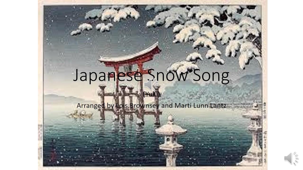 Japanese Snow Song (Yuki) - YouTube - photo#5