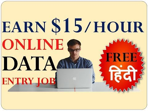 online data entry job without investment in india I Earn $15/Hr completing Tasks with Lionbridge