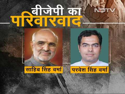 Prime time January 18 2017, BJP is no exception in nepotism, by Ravish Kumar