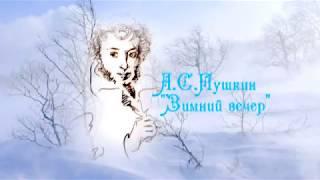 Зимнее очарование Пушкина