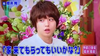 video in japan 2017.