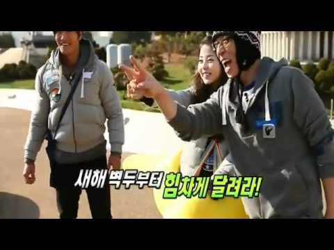 Minho @ Running Man Next Week 25.12.11 [Merry Christmas]