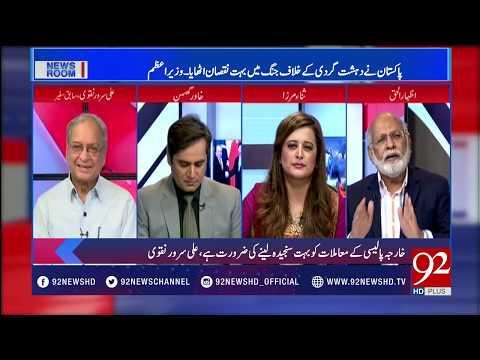 News Room - 20 September 2017 - 92NewsHDPlus
