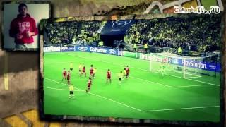 КФ финал Лиги Чемпионов