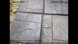 Technology of printed concrete. Polyurethane stamps. Top concrete. Printed concrete.