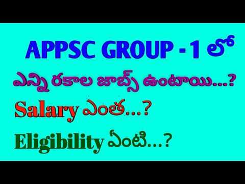 appsc group 1 job salary | appsc group 1 jobs list