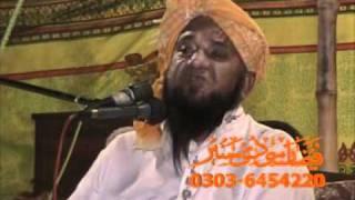 Qari Abdul Hafeez Faisalabadi { Quran Dukhon Ka Elaj } 01 of 06 -wazirabad
