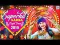 Kinjal Dave Superhit Garba 2019 | KINJAL DAVE | Navratri Special | Non Stop Garba | RDC Gujarati