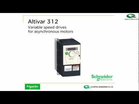 Training Inverter Schneider Altivar 312 by Q-Control Engineering : Q