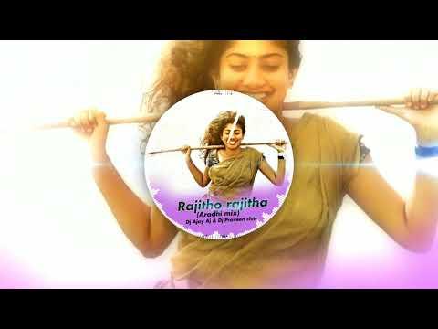 Rajitho Rajitha(Aradhi Mix)Dj Ajay Aj & Dj Praveen Chnr(Download Link In Description)