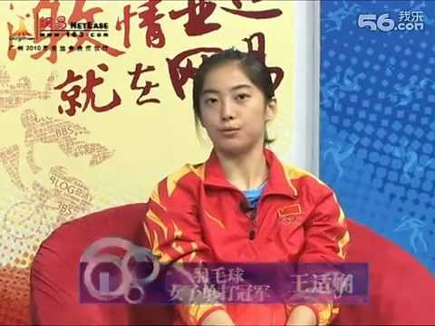 Wang Shixian - Queen of Asia