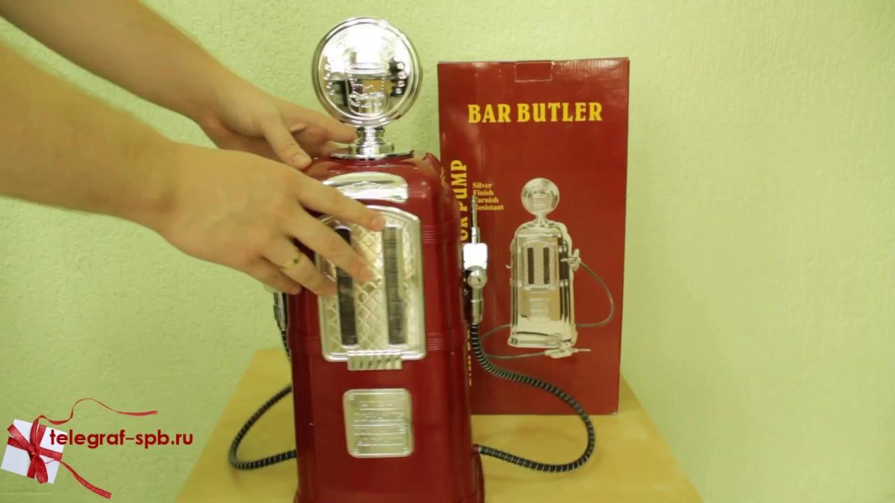 Дозатор для напитков из бутылок автоматический. Посылка из Китая .
